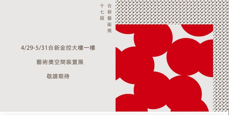 網站_大廳展.jpg
